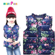 HOT!Girls Vests Children's Down Cotton Warm Vest Baby Girls Sweet Floral Waistcoat High Quality Kids Vest Outerwear 1-7 Years(China)