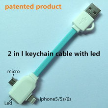 2 in 1 led usb cable with keychain Charging and data sync Applicable to usb aux cable for car usb riphoney 4s 5s 3gs phone