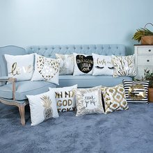 Modern Gold Foil Pillow Cushion Case 45x45cm Back Seat Cushion Pillowcase Home Room Decoration Textiles Supplies(China)