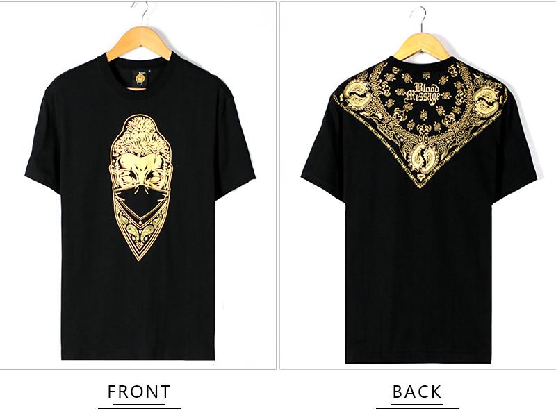 Tshirt Man   (5)