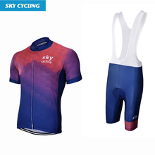 Sky Cycling Jerseys Sets 2017 Pro Team Bib Short Bike Clothing Mtb/Road Bicycle Sportswear for Men and Women