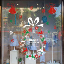 Hot 1pc Christmas Store Shop Showcase Window Glass Display Christmas Piece Paper-cut Wall Stickers Decoration Supplies 2017