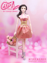 D115 very good quality doll clothes pretty dress Ballet dress lady suit set for barbie doll