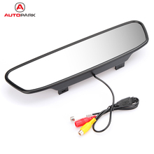 Car Monitors Digital Color TFT LCD Car Rearview Mirror Reverse Monitor for Camera DVD VCR Car DVR Display(China)