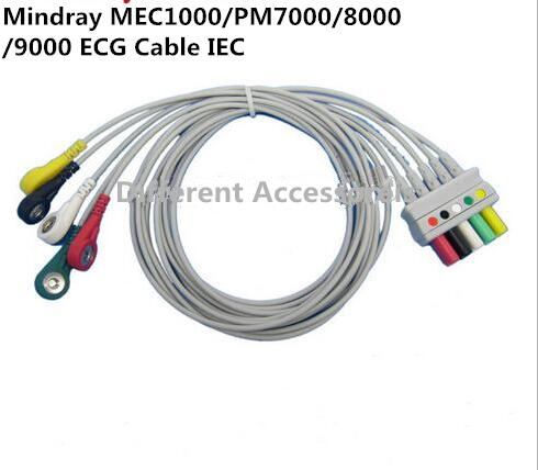 Compatible For Mindray MEC1000,PM7000/8000/9000  ECG 5 Leadwires Clip end ECG Trunk Cable Medical Wire Cables IEC<br><br>Aliexpress