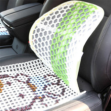 New Summer Glass Beads Car Cushion Cover Hollow Green White Stripes Lumbar Cushion for Car Office Auto Cars Seat Lumbar Support(China)
