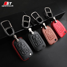 Car Styling Keychain For Buick Excelle/Encore/GL8/Regal Car Key Ring Llaveros Leather Portachiavi Chaveiro For Buick Accessories