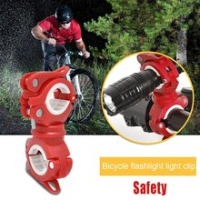 Universal Bicycle Flashlight Clip 360 Rotation Mountain Road Bike Handlebar Torch Clip Bicycle Lamp Mount Bracket Holder