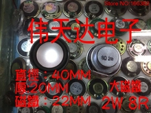4PCS 8R 2W 8 ohm 2 watts magnetic magnet 40MM thick 20MM full-range Speaker small speakers