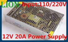 240W 12V20A Switching Power Supply, Adapter a lot for led strip ,led lighting project Transformers in steel box Free ship