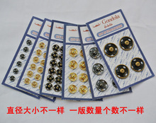 12pcs/lot 5-16mm golden silver bronze black metal invisible  snap buttons coat sewing diy accessories free shipping  1007