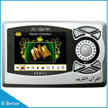 Hot Sale !!! Fast shipping Enmac Color Digital Quran Player DQ804 Muslim best learning machine Free shipping