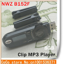 free shipping Sport Mp3 player NWZ-152 for sony mp3 players 8GB with clip + FM Radio pen USB Flash MP3 player+free spare clip