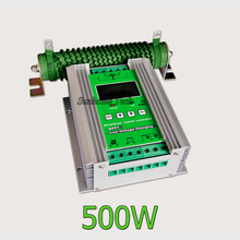 800W mppt hybrid wind solar system controller with dump load resistor 24V 500W wind+ 300W solar, booster charging & lcd