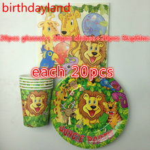 60pcs The Lion King Jungle Theme 20pcs paper cups+20pcs napkins+20pcs plates for Kids Birthday Party Decoration for 20 person(China)