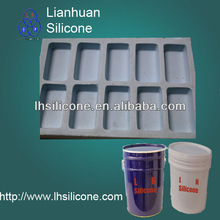 Additional cure liquid silicone rubber for molds making/plaster, gypsum mold making/