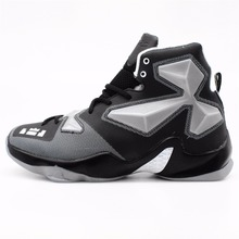 Men's High Quality Sneakers White Black Basketball Boots Outdoor Basketball Shoes #FBS2000B(China)