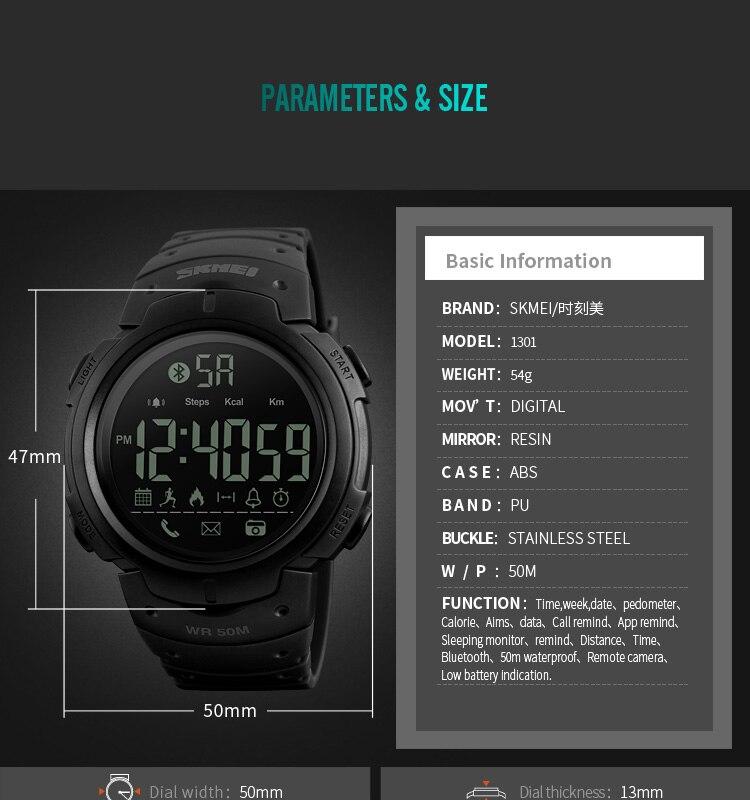 smart watch-14