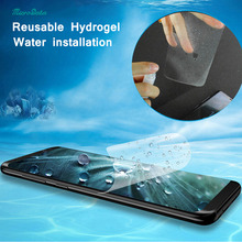 MicroData Reusable Hydrogel Soft film 3D Cover TPU Screen Protector Film guard For Samsung Galaxy S8 mobile phone screen saver