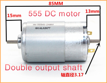 555 DC motor,Double output shaft,DC12V24V,High power high speed motor,Can be installed encoder