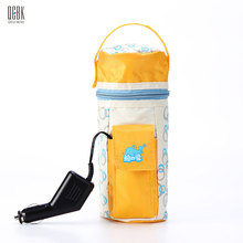 Portable Electric Car Baby Bottle Warmer Food Milk Travel Cup Heater DC 12V Universal in Car Baby Sterilizers For Bottles Heater