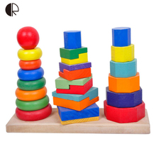 Kids Wooden Toys 2017 Hot Sale Children's Rainbow Circle Building Blocks Tower Blocks Baby DIY Tumbler Toy Wooden Toy HT2373