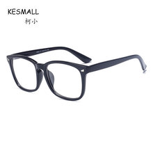 KESMALL Prescription Diopter Glasses Reading Eyewear Women Men Computer Spectacle Frame With Myopia Lens Gafas Con Receta XN648P(China)