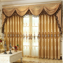 Korean Garden Cotton Embroidered Curtain Cloth Bedroom Floor Window Product Curtains for Living Dining Room Bedroom Blinds