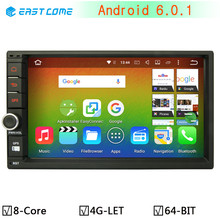 4G LTE 1024x600 Octa Core 2GB RAM Android 6.0.1 Autoradio Double 2 DIN 2DIN Car DVD Player Universal Radio GPS Navigation System