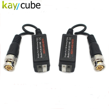 Male BNC Push Terminal Video Input Output 300-600m BNC To Rj45 Balun Converter HD Video Balun Converter