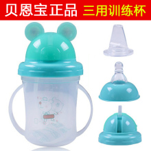Bain -infant growth training cup bottle baby pacifiers triple suction cup PP 180ML 7919