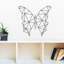 Geometric Butterfly Wall Stickers Kids Bedroom Vinyl Art Stickers Home Decor Creative Wall Decals Home Decoration Accessories(China)