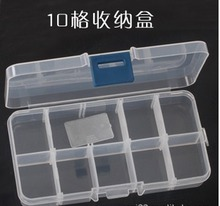F989 transparent makeup jewelry box  storage boxes 10 removable