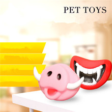 1 Piece Pet Dog Rubber Chew Toys Squeak Toys For Dog/Cats Mouth And Pig Nose Shaped Funny Dog Toys Free Shipping PE52
