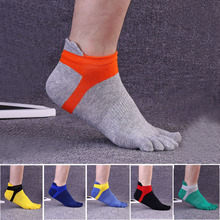 6 Pairs/ Lot Men Socks Boys Cotton Finger Breathable Five Toe Socks Pure Sock Ideal for Five 5 Finger Toe Shoes Unisex Hot