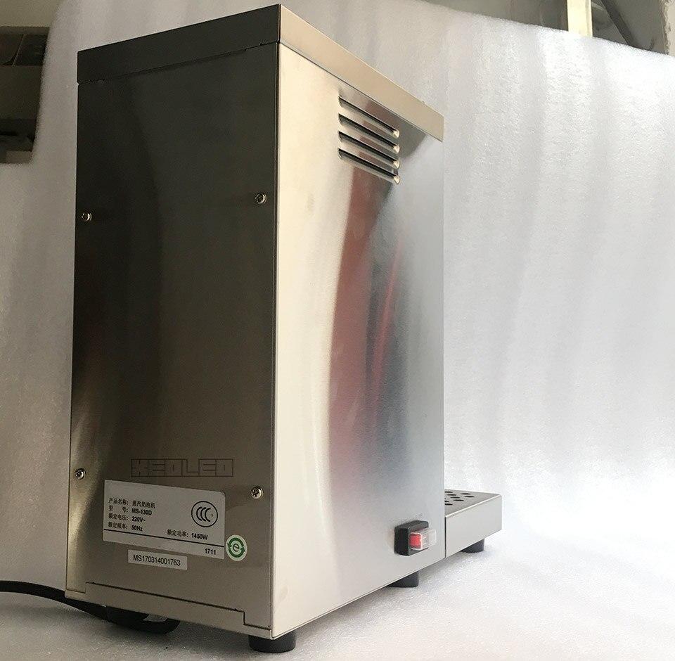 Milk Foam Machine (13)