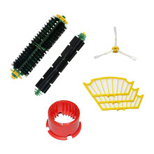 New Hepa Brush Filter For iRobot Roomba 500 Series 530 540 550 560 570 580 551 561 Set in One Pack Free Shipping