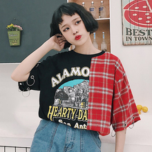 Women T-shirt Contrast Color Two Tone Crew O Neck Plain Check Grid Patchwork Metal Circle Fashion Tees Hal Sleeve Loose Baggy