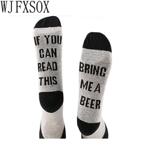 WJFXSOX 1 pairs IF YOU CAN READ THIS Socks Women Funny gray unisex for Valentine Bring Me A Glass Of Wine Cotton casual sock sox