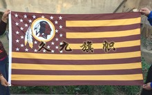 3x5ft American NFL football team flag pennants Washington Redskins 100D polyester high quality free shipping(China)