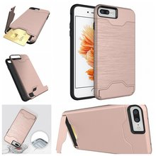 Rose Gold Wire Drawing Process TPU Card Soft Gasbag Stand Back Case Cover For iPhone 7 Plus 5.5 inch