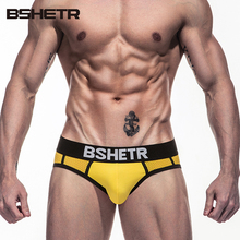 Buy Super Men Underwear Sexy Men Briefs Cotton Mens Slip Cueca Male Panties Underpants Briefs Gay men underwear ropa interior hombre