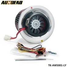 AUTOFAB - Electric Turbo Supercharger Kit Air Filter Intake for all car (Iron Fan) TK-AW5001-LY