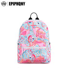 Epiphqny Fashion Brand Women Animal Printing Backpack Cute Pink Flamingo Pattern Packbag Activate Bags for Teenager PU Small(China)