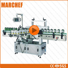 CE ISO SF-3010 Automatic plastic bottle plane labeling machine(China)