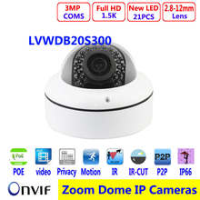 Vandalproof & Waterproof IR Dome Outdoor IP Camera 2.8-12mm/20M/3M HD lens IP66 POE Dome IMX124 + S2L solution(China)