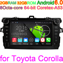 DH 1024*600 Octa Core Vehicle Computer for Toyota Corolla 2007 2008 2009 2010 2011 with TV GPS Navigation Radio Stereo DVR 4G 3G