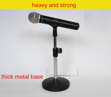 (1pc)height adjustable strong microphone table stand desk mount bracket