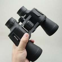 20x50 powerful binoculars telescope scope hunting high power camping binoculo profissional prismaticos jumelles LLL night vision(China)