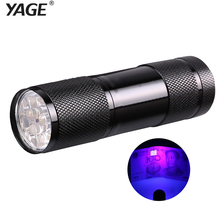 YAGE YG-340C Mini Portable Lantern UV Flashlight Violet Light 9 LED UV Torch Light Lamp for AAA Battery Flashlight Credit cards